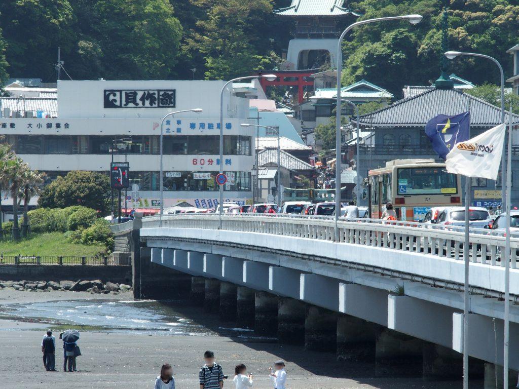 干潮時の江の島大橋