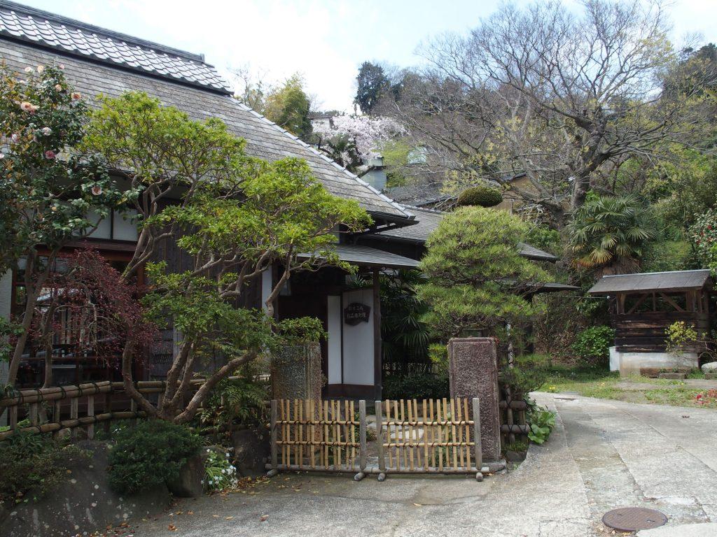 森村別荘跡