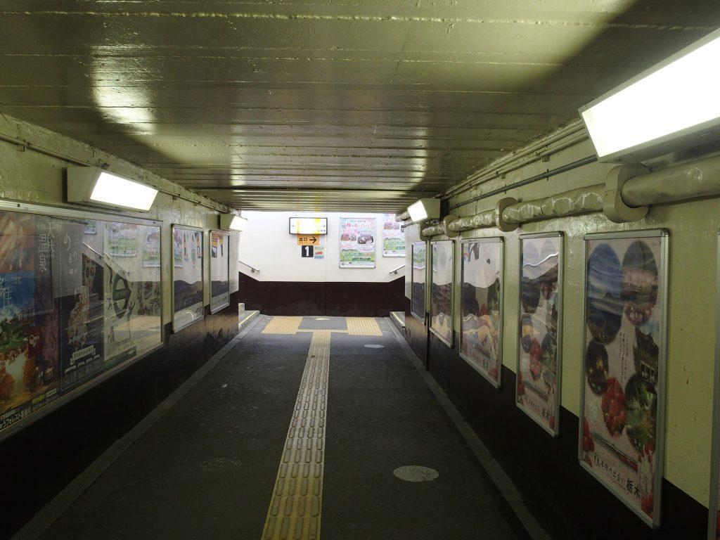 1番線から続く地下道