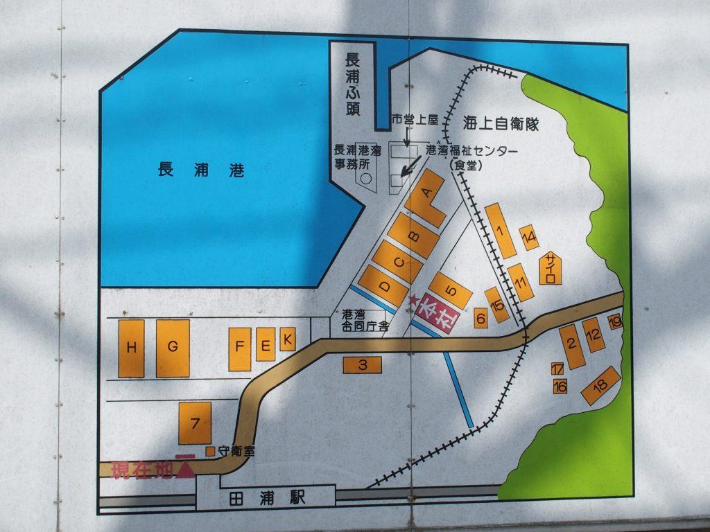 詰所前の地図