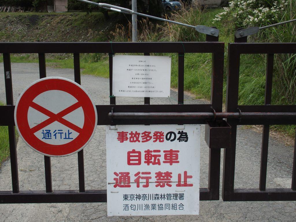 浅瀬地区のゲート通過