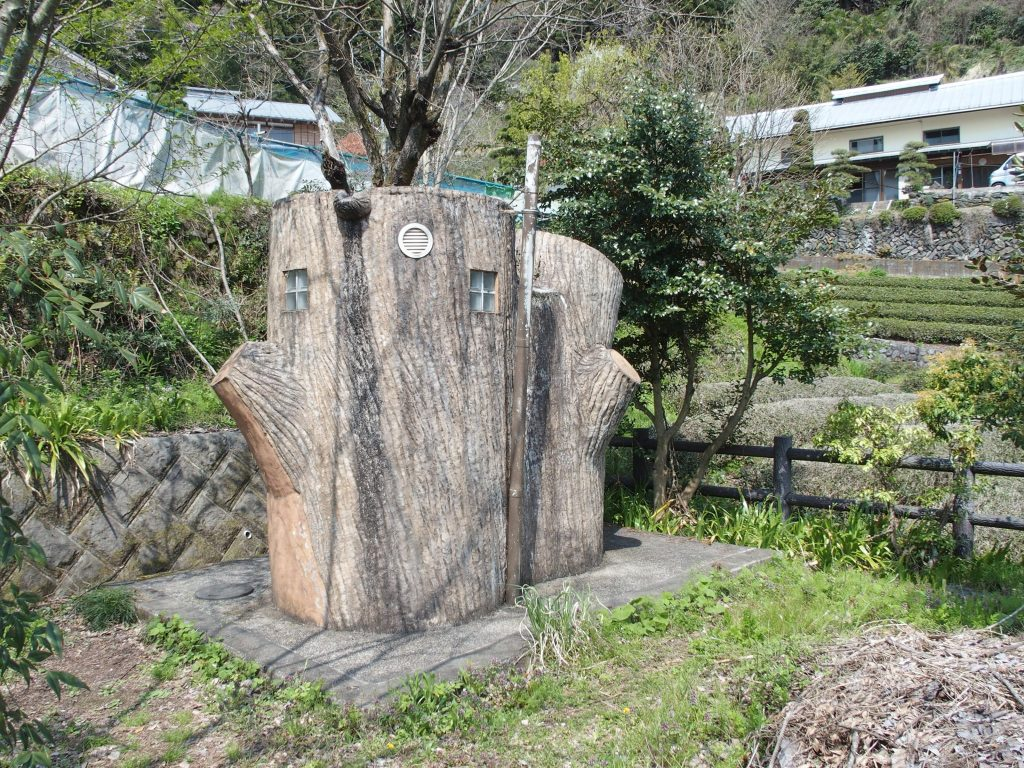 鎌沢休憩所トイレ