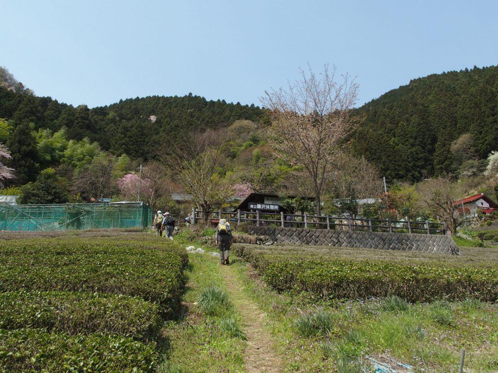 鎌沢休憩所