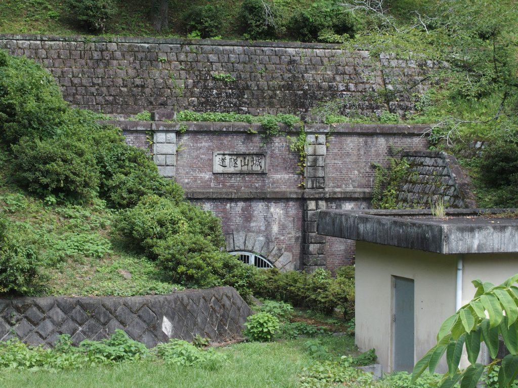 城山隧道の坑口