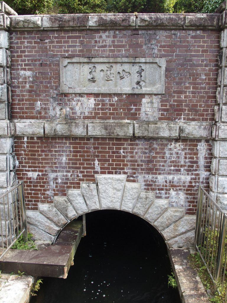青山隧道のレンガ積み坑口