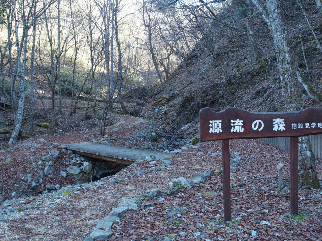 施設見学地の河原