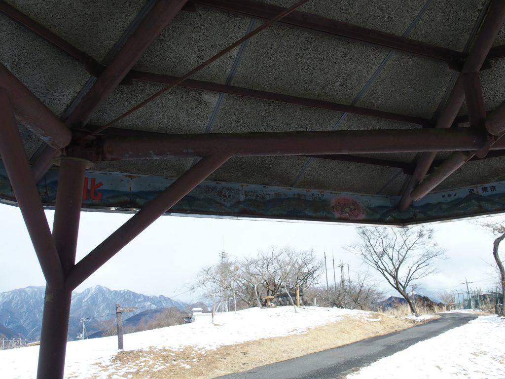 休憩所の天井