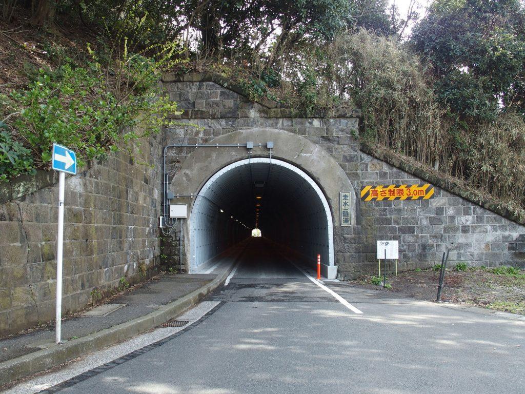 走水第二隧道