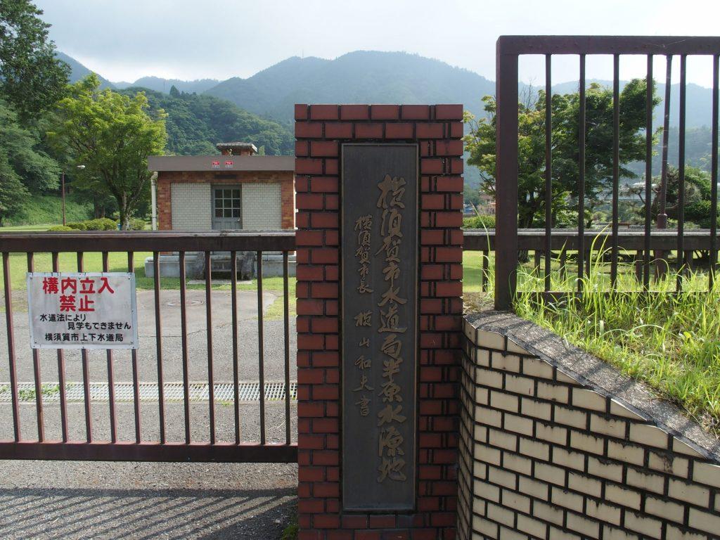 正門の門柱