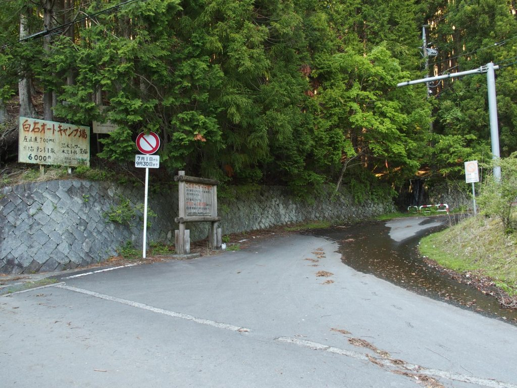 西丹沢ビジターセンターも近い